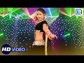 Marwadi DJ Song | नाचे ब्यानिया | Nache Byaniya | HD VIDEO | Rajasthani Latest Song | RDC Rajasthani