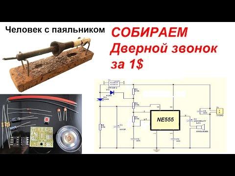 видео: Собираем радио конструктор