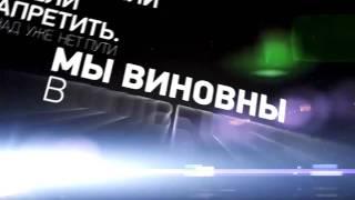 видео Статья | Кредитулька - безотказные интернет кредиты на очень выгодных условиях