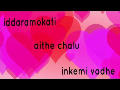 Niddura Pove Kannulu Rendu Whatsapp Status Telugu