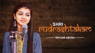 Shiv Rudrashtakam - Dhvani Arora | सर्व कामना सिद्धि स्तोत्र - शिव रुद्राष्टकम (With Lyrics)