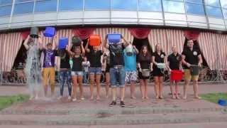 #Icebucketchallenge - DIAMOND CLUB (г. Чернигов)(Icebucketchallenge - DIAMOND CLUB принял эстафету от Geometria.ru и, в свою очередь, бросаем вызов #OrangeBar, #TattooStudio, #Park Hotel ..., 2014-09-09T15:13:09.000Z)