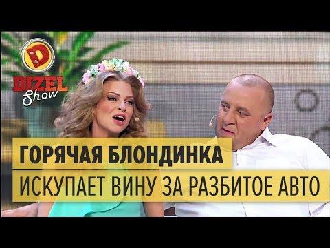 Наваждение (2017) — КиноПоиск