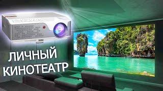 14000 рублей за Домашний КИНОТЕАТР! ThundeaL TD96 это Лучший Full HD Проектор с aliexpress