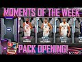 PINK DIAMOND JAMES HARDEN PACK OPENING! 2 DIAMOND PULLS! (NBA 2K20 MYTEAM)