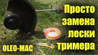 газонокосилка Oleo-Mac TR 61E обзор