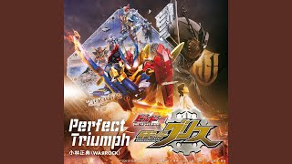 Perfect Triumph