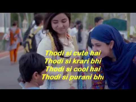 Meri pyari ammi Jo Hai lyrics