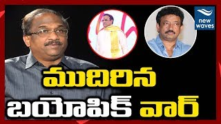Prof K Nageshwar Analysis on RGV Lakshmi's NTR and Balayya NTR Biopic Movie | New Waves