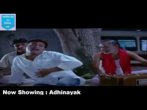 Assamese Full movie Adhinayak | Jatin Bora's Movies | encoded Mp3