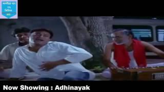Assamese Full movie Adhinayak | Jatin Bora's Movies | encoded