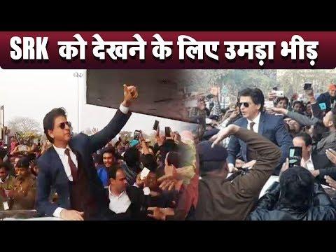 Shahrukh Khan पहुंचे Patna - SRK को देखने के लिए उमड़ा लोगो का जन सैलाब - Planet Bhojpuri
