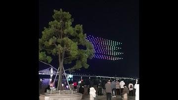 2021 광안리 드론쇼