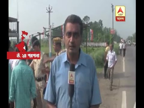 Panchayat Election: Outsiders roaming in front of counting room in Amdanga, N 24 Pgs, poli