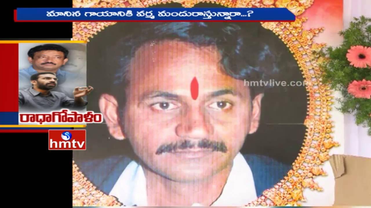 Telugu dating i Vijayawada