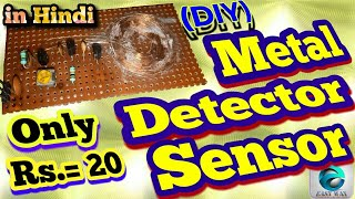 How to make a Metal Detector Sensor, Very Easy Way, and Cheap (with English Subtitle)