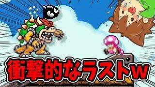 【スーパーマリオメーカー2#322】右向きクッパの行動がヤバすぎるwww【Super Mario Maker 2】ゆっくり実況プレイ
