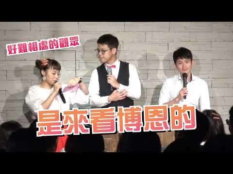 龍龍 x 博恩 / 頂尖對決台中場QA - 差點哭出來!台中觀眾超嗆中文差又沒想法!