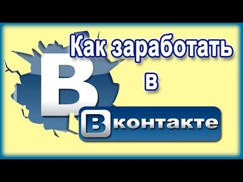 Видео Заработок от 1000 рублей в день в интернете без вложений
