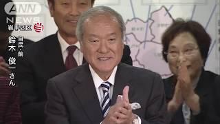 岩手2区で鈴木俊一氏(自民・前)が当選(17/10/22)
