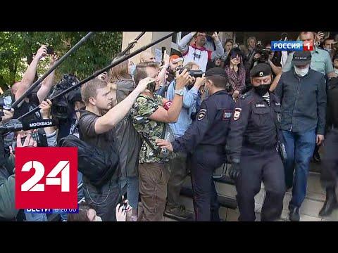 Суд над Михаилом Ефремовым: актера не стали прятать от журналистов - Россия 24