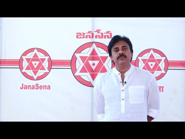 Vaccinating 100cr doses is a really proud moment for the Nation   JanaSena Party   Pawan Kalyan