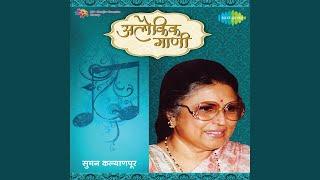 Omkar Pradhan Roop Ganeshache