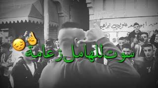 دحية حزنية عن الغدر -عبدالله السعايده || اجمل حالات واتساب وانستقرام