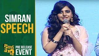 Actress Simran Speech @ Kirrak Party Pre Release Event