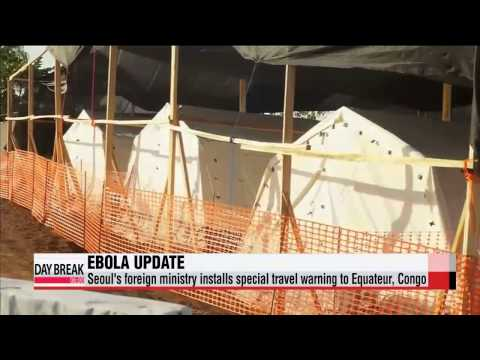 Seoul′s foreign ministry installs special travel warning to Equateur, Congo   ′에