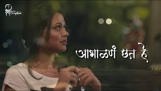 rutlaya ang zaliya dang | Godi madhachi | new marathi Status | Shree creation
