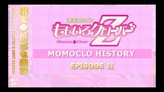 ももいろクローバーZ『MOMOCLO HISTORY EPISODE Ⅱ』 〜はじめてのももク...