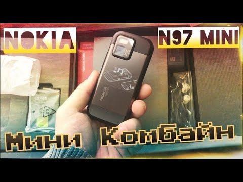 NOKIA N97 MINI OLD STOCK [UNBOXING] - вот что Symbian Животворящий Делает