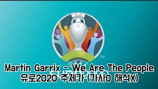 Martin Garrix - We Are The Peo…