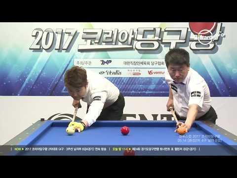 [당구-Billiard] Jung-Woon Koh v Sun-Sam Park_4 ball_the King of Korea Billiard _2R_QF #4_Full_1