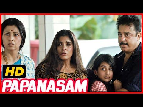 Papanasam | Police investigation Scene | Police enquiry Scene | Kamal Haasan | Goutami