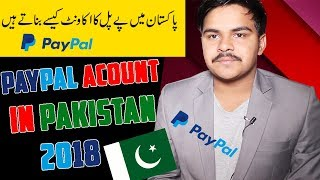 How to Create a Paypal Acount in Pakistan 2018