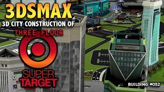 3DS Max Modeling the Super Target  then Gaming PUBG / Quake / RPGs!