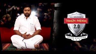 Tamil Padam 2  Troll | Naan Yaarumila Video  Song Explainable Troll Video