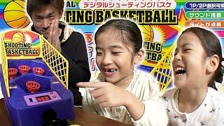 DIGITAL SHOOTING BASKETBALL デジタルシューティングバスケ thumbnail