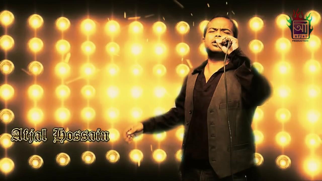 Bhool ja mere dil mp3 song download bhool ja mere dil bhool ja.
