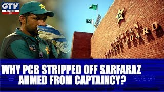 Why PCB stripped off Sarfaraz Ahmed from captaincy? | G Sports Update 18th October 2019