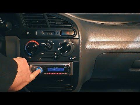 Что такое AUX в автомагнитоле?