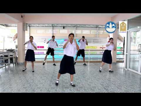 การบริหารแบบมวยไทย กรมพลศึกษา