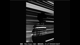AUDIO ARCHITECTURE (Studio Live Version)