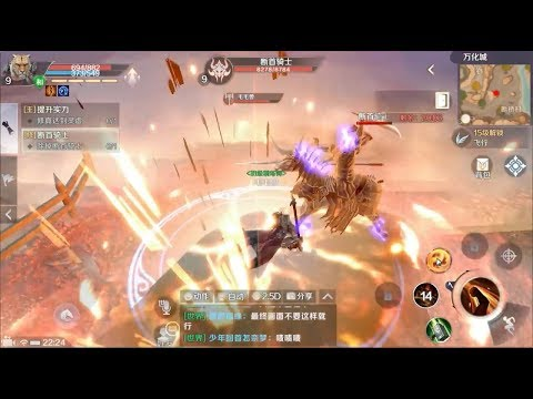 Game Review: Perfect World Mobile - Closed Beta Gameplay | Next-Gen Mobile MMORPG | 2019