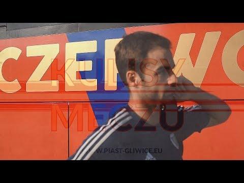 Pucharowy Rollercoaster! | Kulisy Meczu Piast Gliwice -  Riga FC 3:2 (0:1) | 25|07|19
