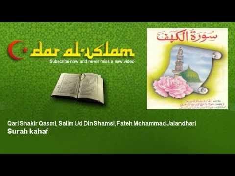 Qari Shakir Qasmi, Salim Ud Din Shamsi, Fateh Mohammad Jalandhari - Surah kahaf سورة الكهف