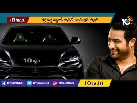 Rana Daggubati in Bheemla Nayak   Prabhas New Vanity Van   Republic Movie Release Date Fix   10 Max