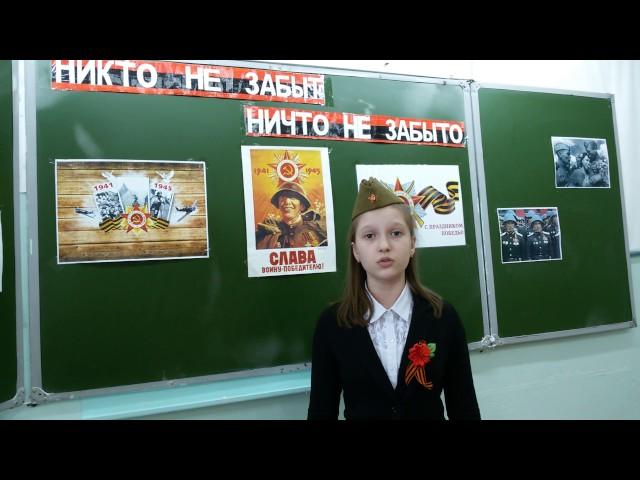Изображение предпросмотра прочтения – ЕленаКоваленко читает произведение «Письмо» И.Г.Тобольского